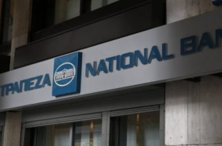 Σαμοθράκη: Έντονη διαμαρτυρία για το κλείσιμο του υποκαταστήματος της Εθνικής Τράπεζας