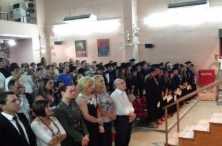 Ένωση Αστυνομικών Υπαλλήλων Ορεστιάδας: Να παραμείνει το ΤΕΙ Νοσηλευτικής στο Διδυμότειχο