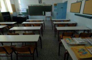 Τι θα γίνει αύριο με τα σχολεία στους δήμους του Έβρου. Αλλάζει η κατάσταση