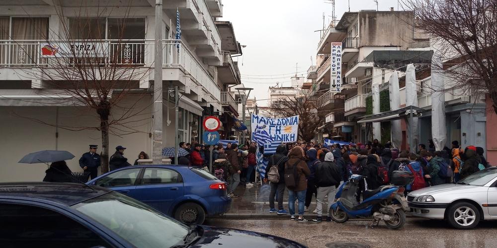 Ορεστιάδα: Πορεία και διαμαρτυρία στα γραφεία του ΣΥΡΙΖΑ για την Μακεδονία (φωτορεπορτάζ)