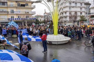 Οι νέοι της Ορεστιάδας έχουν στην ψυχή και την καρδιά τη Μακεδονία (ΒΙΝΤΕΟ+φωτό)
