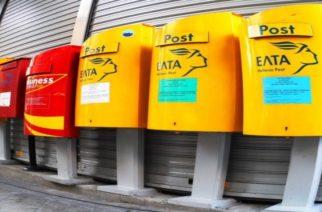 Κλείσιμο καταστημάτων ΕΛΤΑ και απολύσεις στον Έβρο – Έντονες αντιδράσεις κατοίκων και εργαζόμενων