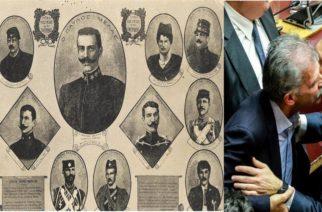 Επτακόσιοι Κρητικοί έχυσαν το αίμα τους στον μακεδονικό αγώνα – Ο απόγονος τους Σ.Δανέλης υπογράφει την Συμφωνία των Πρεσπών