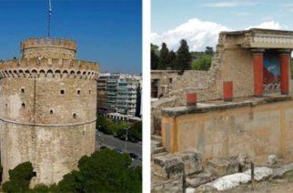 Αρχαιολόγοι κατά Κυβέρνησης: Παραχώρησε στο Υπερταμείο Λευκό Πύργο, Κνωσσό, τάφο του Λεωνίδα και άλλα