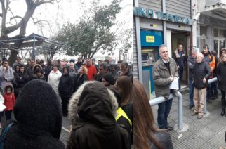 Σαμοθράκη: Έντονη διαμαρτυρία χθες των κατοίκων μήπως αποτραπεί το κλείσιμο της Εθνικής Τράπεζας