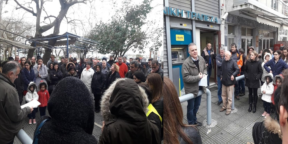 Δημοσχάκης: Ανάπτυξη …. αλά ΣΥΡΙΖΑ στη Σαμοθράκη. Μετά την επίσκεψη Τσίπρα κλείνει το τοπικό υποκατάστημα Εθνικής Τράπεζας