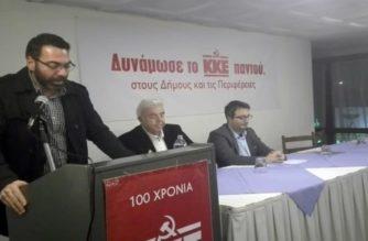 Η Λαϊκή Συσπείρωση παρουσιάζει υποψηφίους για Περιφερειακές και Δημοτικές εκλογές στην Ορεστιάδα