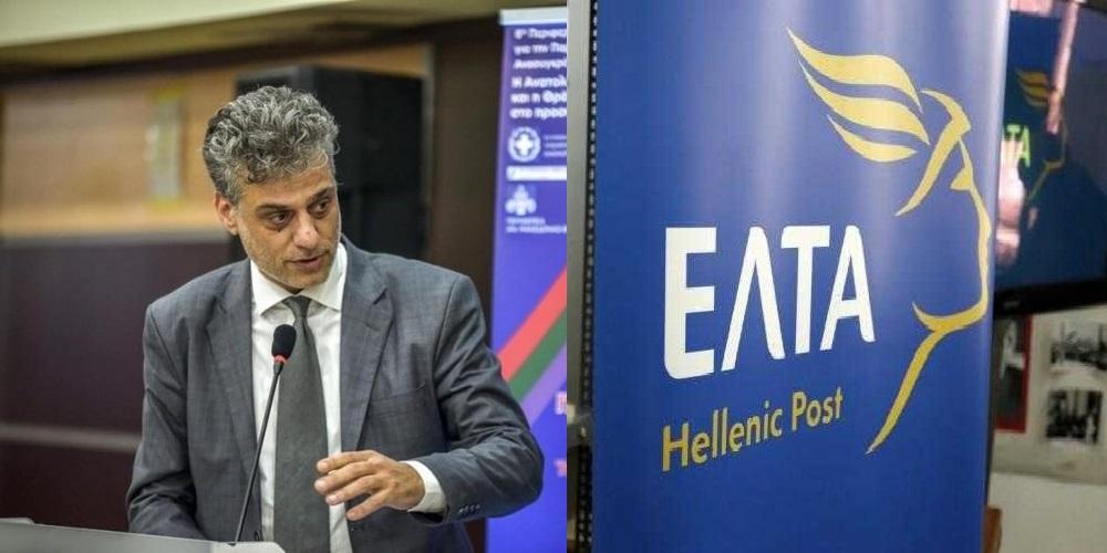 Κίνδυνος να κλείσουν τα ΕΛΤΑ Δικαίων – Το αποκάλυψε τυχαία ο δήμαρχος Ορεστιάδας Βασίλης Μαυρίδης