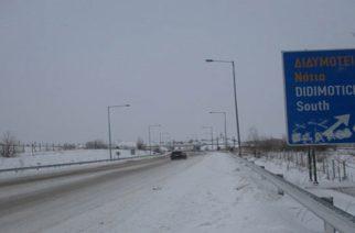 Οδηγίες για την κακοκαιρία και τις χιονοπτώσεις που έρχονται από Αντιπεριφέρεια και Εγνατία οδό