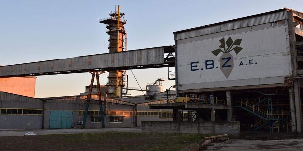 Δημοσχάκης για ΕΒΖ: Κούφιες υποσχέσεις προς τους τευτλοπαραγωγούς, κλειστό το Εργοστάσιο Ορεστιάδας, άφαντοι επενδυτές