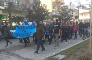 ΤΩΡΑ: Πορεία μαθητών της Ορεστιάδας για την Μακεδονία
