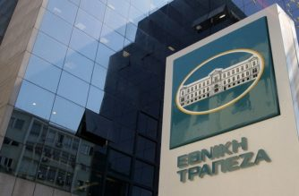 """Επιμελητήριο Έβρου σε Εθνική Τράπεζα: """"Είμαστε αγανακτισμένοι που κλείνετε το υποκατάστημα σας στη Σαμοθράκη"""""""