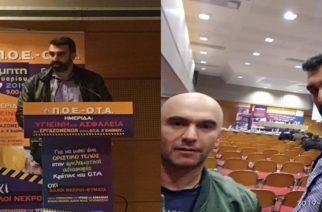 Οι εργαζόμενοι του δήμου Αλεξανδρούπολης για την Υγιεινή και Ασφάλεια των εργαζομένων στους Ο.Τ.Α.