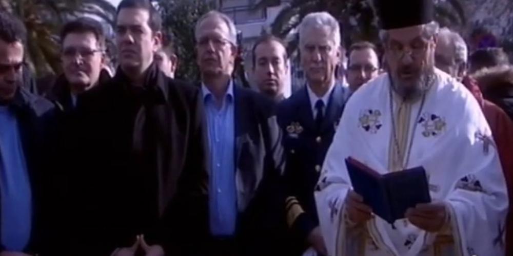 Ο Πρωθυπουργός Αλέξης Τσίπρας στα Θεοφάνεια της Σαμοθράκης (ΒΙΝΤΕΟ)