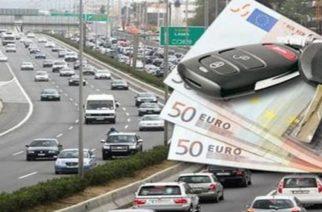 Τέλη κυκλοφορίας: Παράταση για την πληρωμή τους έδωσε το ΥΠΟΙΚ