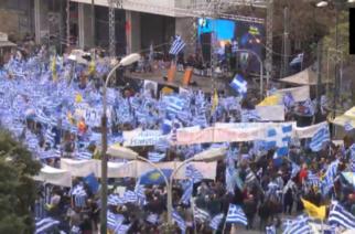 LIVE: ΔΕΙΤΕ από το Evros-news.gr το μεγάλο συλλαλητήριο για την Μακεδονία στην πλατεία Συντάγματος