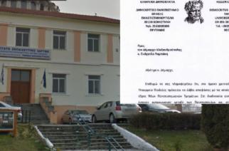 ΤΕΙ Νοσηλευτικής Διδυμοτείχου: Τι κρύβει η επιστολή του ΔΠΘ στο δήμο Αλεξανδρούπολης;