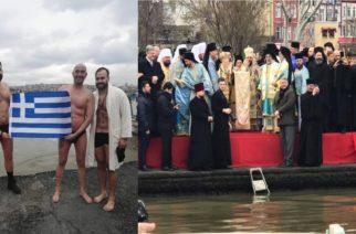 Κωνσταντινούπολη: Συγκίνηση με τους Εβρίτες που έπεσαν στα παγωμένα νερά για τον σταυρό (ΒΙΝΤΕΟ)