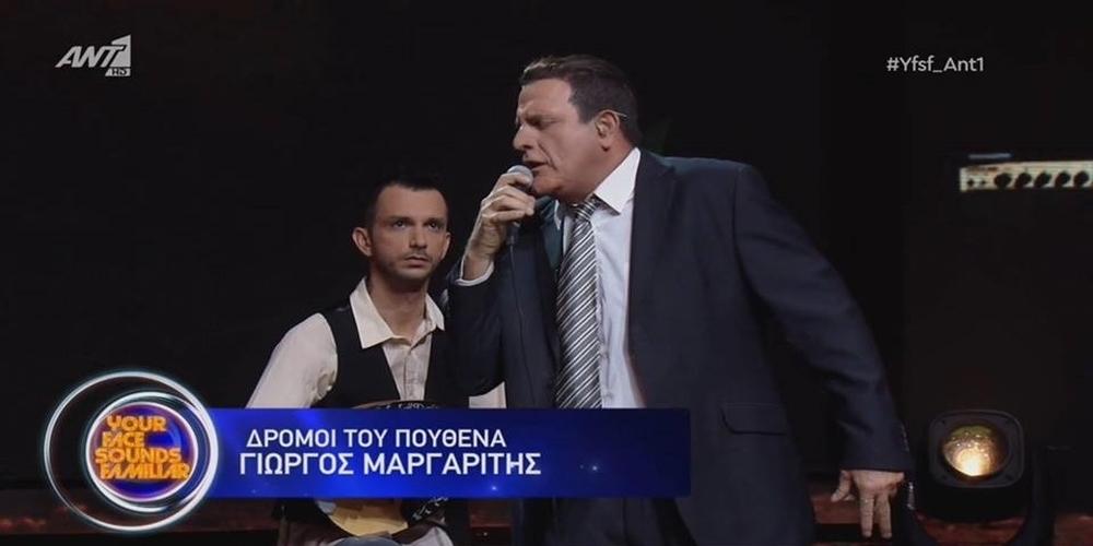 Ο κορυφαίος Σουφλιώτης ηθοποιός Πασχάλης Τσαρούχας ως Γιώργος Μαργαρίτης στο YFSF του ΑΝΤ1(Video)