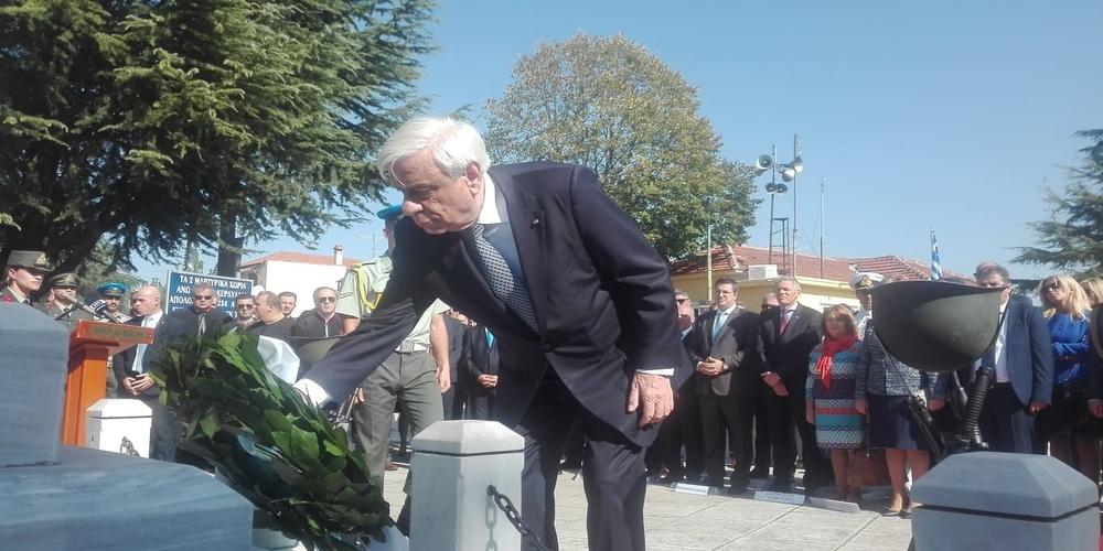 Ανεπιθύμητος στη Νιγρίτα ο Πρόεδρος της Δημοκρατίας λόγω Μακεδονίας – Αύρωσε την επίσκεψη του