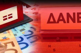 """""""Κούρεμα"""" 30% στα """"κόκκινα"""" στεγαστικά δάνεια οι τράπεζες– Τι θα ισχύσει για τους οφειλέτες"""