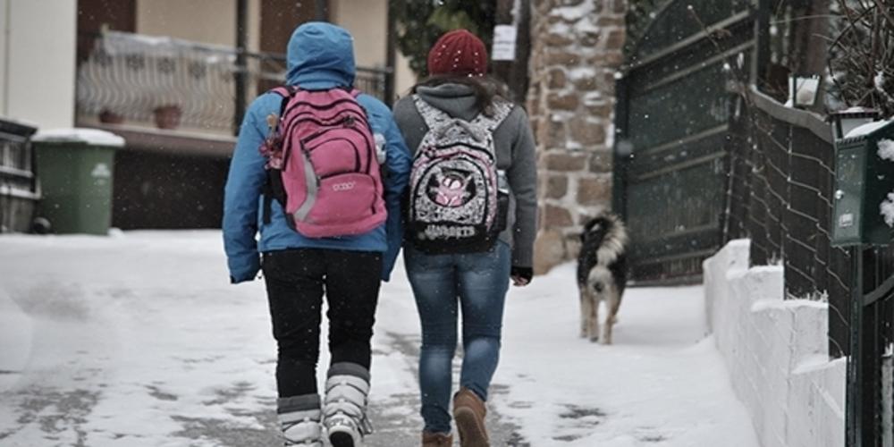 Κλειστά τελικά σε Σουφλί-Σαμοθράκη τα σχολεία αύριο. Ακόμα δεν πάρθηκε απόφαση για Διδυμότειχο