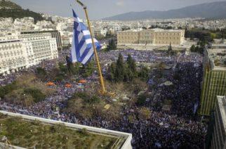 Νέο συλλαλητήριο ενάντια στο ξεπούλημα της ΜΑΚΕΔΟΝΙΑΣ την Κυριακή 20 Ιανουαρίου στην Αθήνα