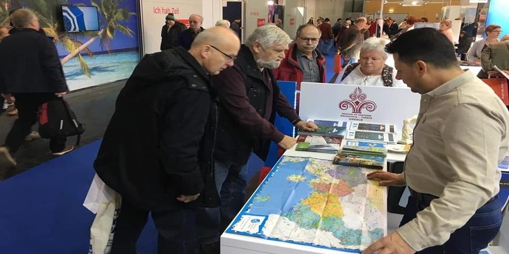 Συμμετοχή της Περιφέρειας ΑΜ-Θ στην έκθεση τουρισμού Ferien-Messe Wien της Βιέννης