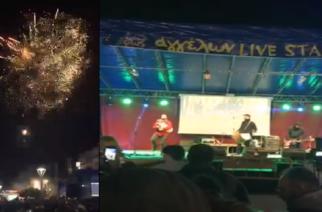 Ορεστιάδα: Με ΘΡΑΞ ΠΑΝΚC και εντυπωσιακά πυροτεχνήματα η αλλαγή του χρόνου (ΒΙΝΤΕΟ)