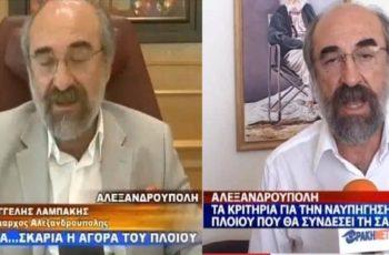 Κεχαγιόγλου: Ο δήμαρχος Αλεξανδρούπολης Βαγγέλης Λαμπάκης δεν έχει άποψη για την ακτοπλοϊκή σύνδεση με Σαμοθράκη;