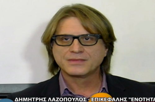 """Τους πρώτους 25 υποψήφιους, ανακοίνωσε η «Ενότητα για μια Νέα Πορεία"""" με επικεφαλής τον Δ.Λαζόπουλο"""