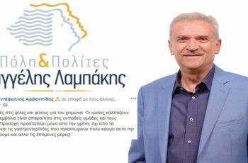 Τι άλλο θα δούμε: Ιατρικές συμβουλές μέσω facebook απ' τον γιατρό Πρόεδρο της ΤΙΕΔΑ Τ. Αρβανιτίδη