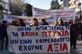 Μαζική διαδήλωση των εκπαιδευτικών στην Αλεξανδρούπολη