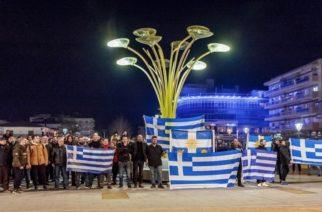ΒΙΝΤΕΟ: Η Ορεστιάδα έδειξε τον δρόμο να ξεσηκωθούν όλοι σε Έβρο, Θράκη για τη Μακεδονία