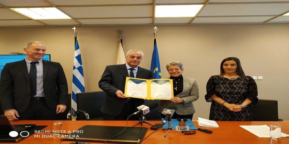 Την μέγιστη διάκριση Ποιότητας από την ΑΔΙΠ απέσπασε το Δημοκρίτειο Πανεπιστήμιο Θράκης