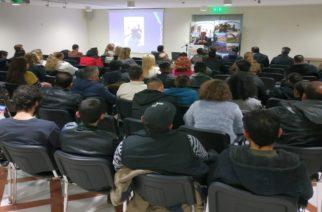 Δωρεάν μαθήματα για τους πολίτες απ' την Ακαδημία της Περιφέρειας ΑΜ-Θ