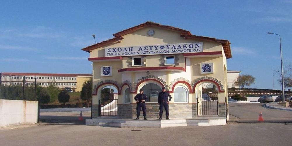 Διδυμότειχο: Προσλήψεις απ' τον δήμο για την Σχολή Αστυφυλάκων