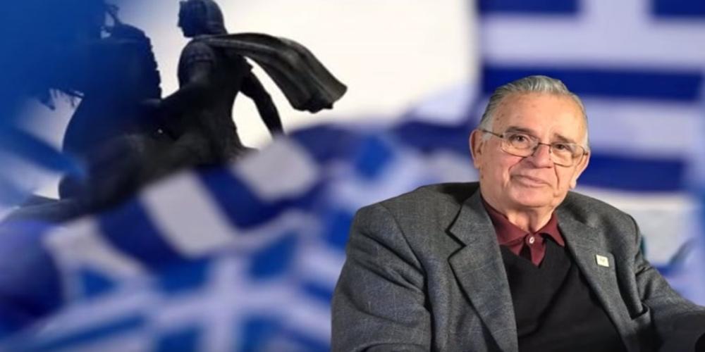 """""""Έφυγε"""" ο κορυφαίος ιστορικός και δάσκαλος Σαράντος Καργάκος – Τι έλεγε για Θράκη, Μακεδονία (ΒΙΝΤΕΟ)"""
