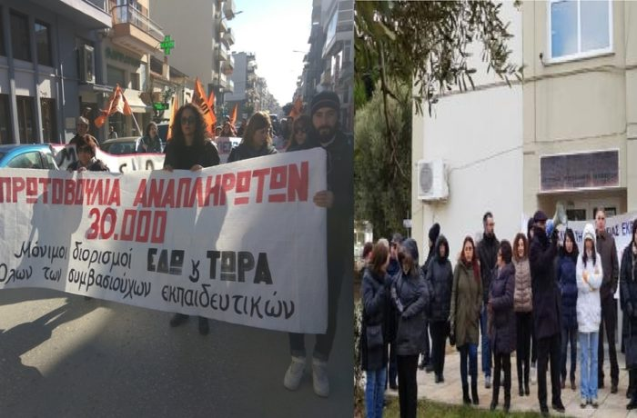 Αλεξανδρούπολη: Κινητοποιήσεις εκπαιδευτικών με κατάληψη της Πρωτοβάθμιας και Δευτεροβάθμιας Εκπαίδευσης Έβρου