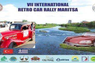 Έρχεται το 8ο Διεθνές Ράλι Αντίκα «Μαρίτσα 2019» στην Αλεξανδρούπολη