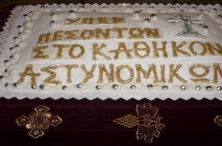 Αλεξανδρούπολη: Τέλεση μνημόσυνου στη μνήμη των πεσόντων Αστυνομικών κατά την εκτέλεση του καθήκοντος