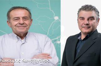 Απίστευτο μπάχαλο και φοβερό αλαλούμ: Ο Β.Λαμπάκης καθαίρεσε τους Προέδρους Τοπικών Κοινοτήτων Αρδανίου, Δωρικού