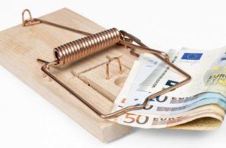 """Τέσσερις επιχειρήσεις της Θράκης στα """"λαβράκια"""" που εντόπισε το ΣΔΟΕ για σοβαρές παραβάσεις"""