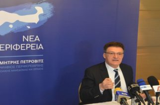 Δημήτρης Πέτροβιτς:  «Νέα Περιφέρεια» ο συνδυασμός –  Κόμμα μας η Ανατολική Μακεδονία και Θράκη