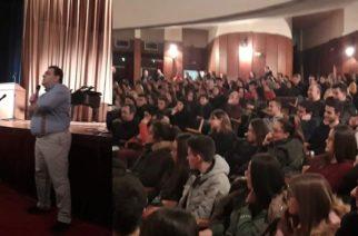 Επιμελητήριο Έβρου: Με επιτυχία ολοκληρώθηκε η ενημερωτική εκδήλωση Επαγγελματικού Προσανατολισμού για μαθητές Γυμνασίου-Λυκείου