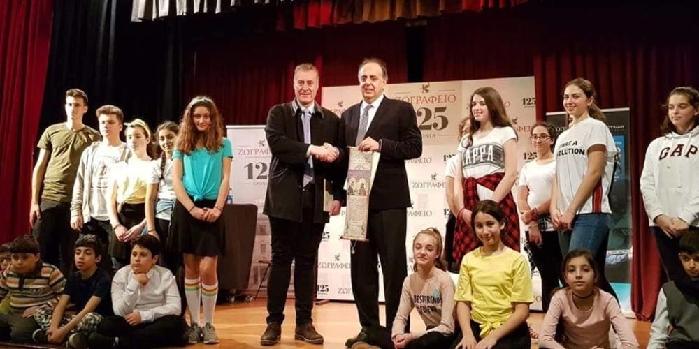Συνεργασία του 1ου Δημοτικού Σχολείου Φερών με το Ζωγράφειο Λύκειο Κωνσταντινούπολης