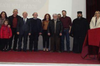 """Εκδήλωση:""""Ήρωες και Βασιλείς της Αρχαίας Θράκης"""" από τους Καστροπολίτες"""
