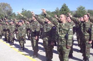Οι ορκομωσίες νεοσυλλέκτων στην XII Μεραρχία Πεζικού – Σε ποιά στρατόπεδα θα γίνει