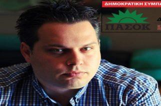 """Διέγραψε τον Σταύρο Βαβία το Κίνημα Αλλαγής επειδή είναι """"αντάρτης"""" υποψήφιος με Τοψίδη"""