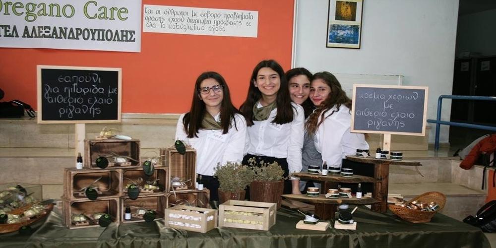 Οι μαθητές του 2ου ΓΕΛ Αλεξανδρούπολης με την «OreganoCare» δημιούργησαν κρέμα χεριών από ρίγανη Σαμοθράκης!!!